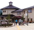 The Unzen mountain information center