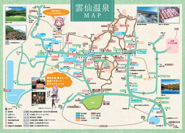 雲仙温泉マップ