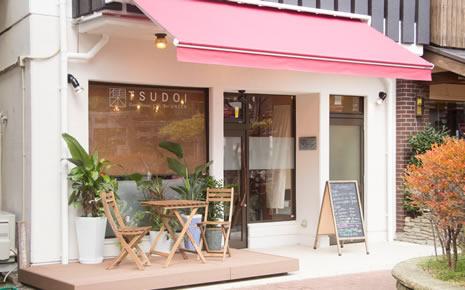 TSUDOI guest house/cafe/bar