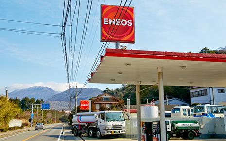 エネオス雲仙給油所