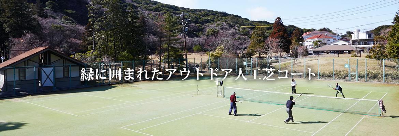 雲仙テニスコート