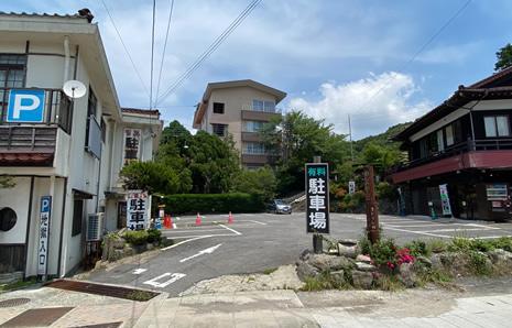 雲仙温泉神社駐車場